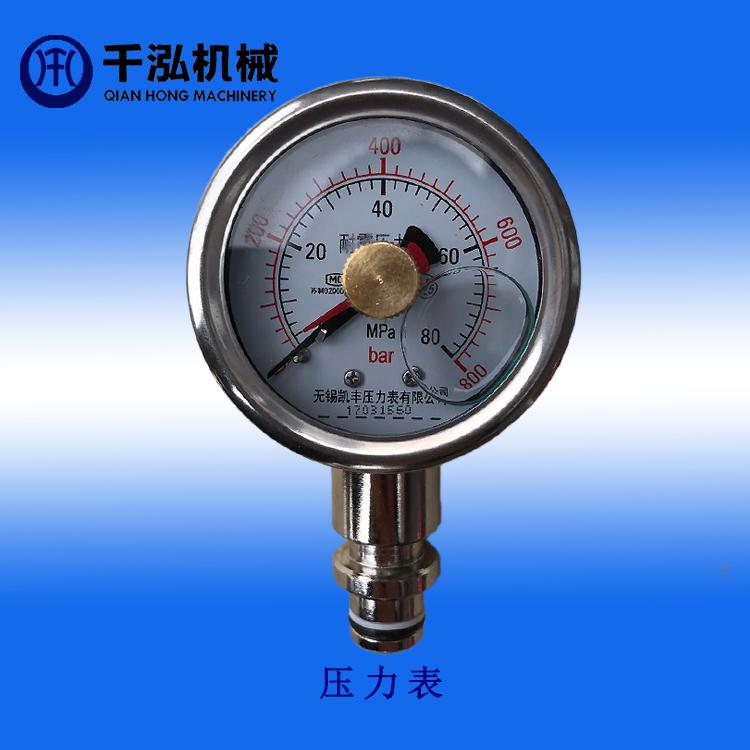 双针防震压力表